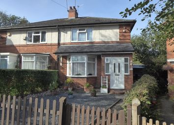 Thumbnail Semi-detached house for sale in Trescott Road, Northfield, Birmingham
