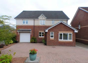 Thumbnail 4 bed detached house for sale in Strathblane Drive, Hairmyres, East Kilbride