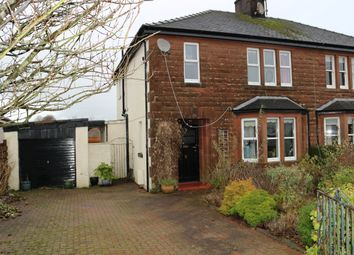Thumbnail 3 bed semi-detached house for sale in Sherwood Park, Lockerbie