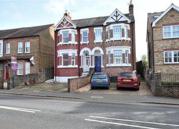 Thumbnail 2 bedroom maisonette for sale in Cowley Road, Uxbridge