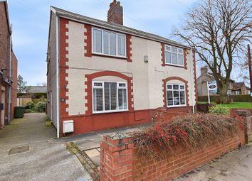 Thumbnail 3 bed semi-detached house for sale in Nedderton Village, Bedlington
