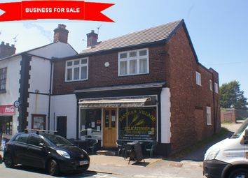 Thumbnail Restaurant/cafe for sale in Village Road, Eastham