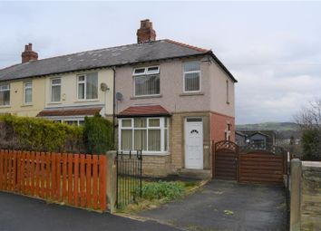 Thumbnail 2 bed end terrace house for sale in Hallas Grove, Huddersfield