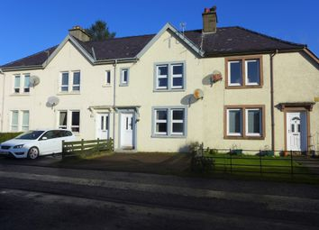 Thumbnail 2 bed terraced house for sale in 11 Stag Park, Lochgilphead