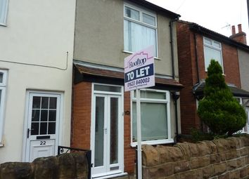 Thumbnail 2 bed semi-detached house to rent in Yorke Street, Mansfield Woodhouse, Nottinghamshire