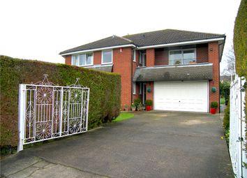 5 bed detached house for sale in School Lane, Broadmeadows, South Normanton, Alfreton DE55