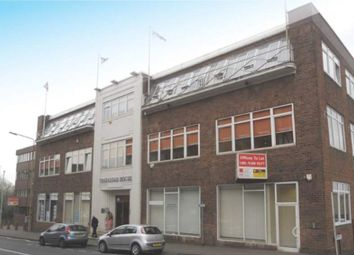 Thumbnail Office for sale in Trafalgar House 47-49 King Street, Dudley