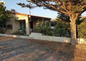 Thumbnail 2 bed villa for sale in Agrokipia, Nicosia, Cyprus