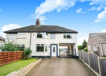 Thumbnail 4 bed semi-detached house for sale in Leaholme, Chesterfield Road, Bolsover, Chesterfield