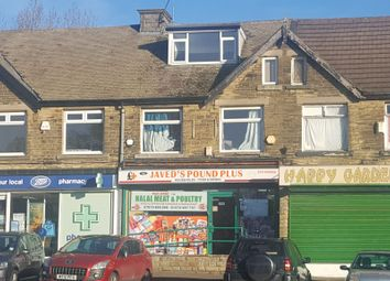 Thumbnail Retail premises for sale in Haworth Road, Bradford