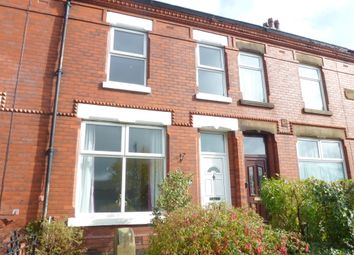 2 bed terraced house for sale in School Lane, Leyland PR25