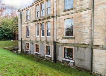 Thumbnail 3 bed property for sale in Viewfield Lane, Selkirk