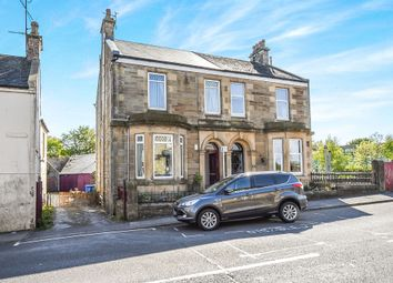 Thumbnail 3 bedroom property for sale in Irvine Road, Dirrans, Kilwinning