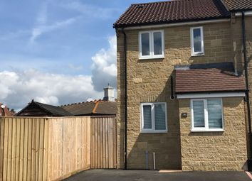Thumbnail 2 bed end terrace house for sale in Priory Glade, Yeovil