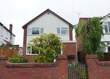 Thumbnail 3 bed detached house for sale in Westhill Road, Coventry