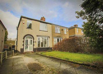 Thumbnail 3 bed semi-detached house for sale in Lyndhurst Avenue, Knuzden, Lancashire