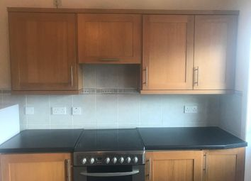 Thumbnail 2 bed terraced house to rent in Sloan Street, Catrine, East Ayrshire