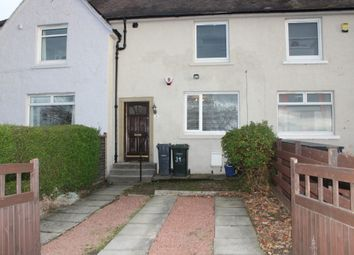 Thumbnail 2 bed terraced house to rent in Clermiston Gardens, Edinburgh