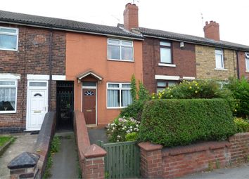 Thumbnail 2 bedroom terraced house for sale in St Anns Road, Rotherham, South Yorkshire