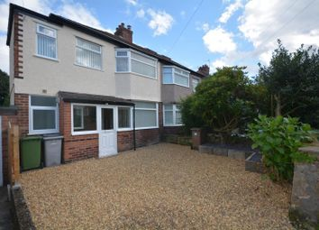 Thumbnail Semi-detached house to rent in Forest Road, Heswall, Wirral
