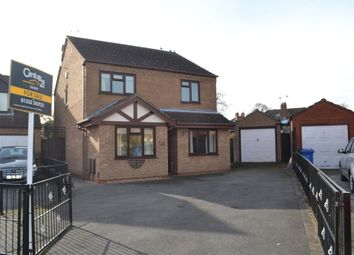 Thumbnail 4 bed detached house for sale in Taverners Crescent, Littleover, Derby