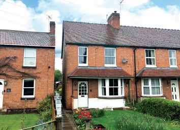 Thumbnail 3 bed end terrace house for sale in 6 Chapel Street, Nr Stratford-Upon-Avon, Warwickshire