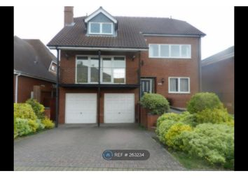 Thumbnail 5 bedroom detached house to rent in Grosvenor Close, Ipswich
