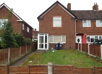 Thumbnail 1 bed terraced house to rent in Cooksey Road, Kingstanding