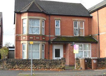 Thumbnail 5 bed detached house for sale in Lenton Boulevard, Lenton, Nottingham