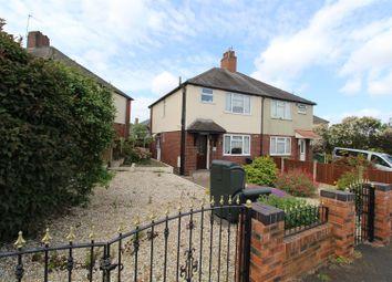 Thumbnail 3 bed property to rent in Ridge Grove, Stourbridge