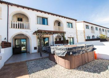 Thumbnail 2 bed town house for sale in Vrysoules, Frenaros, Cyprus