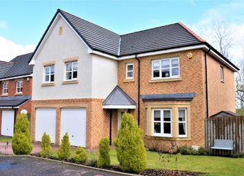 Thumbnail 5 bedroom detached house for sale in Calderpark Gardens, Uddingston, South Lanarkshire