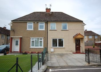 Thumbnail 2 bed semi-detached house to rent in Alderston Place, Haddington