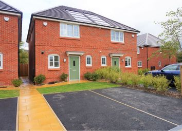 Thumbnail 3 bedroom semi-detached house for sale in Lapwing Lane, Brinnington