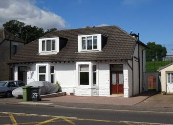 Thumbnail 3 bed semi-detached house for sale in Cardross Road, Dumbarton