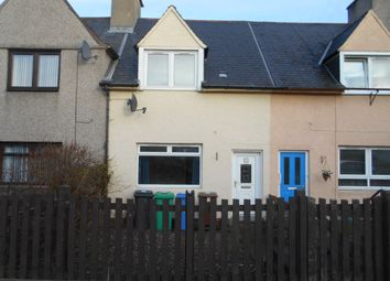 Thumbnail 2 bed terraced house to rent in Findlay Street, Rosyth, Fife