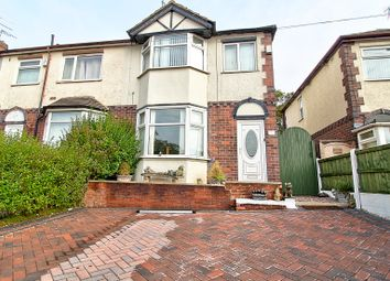 Thumbnail 3 bed end terrace house for sale in Liverpool Road, Newcastle-Under-Lyme
