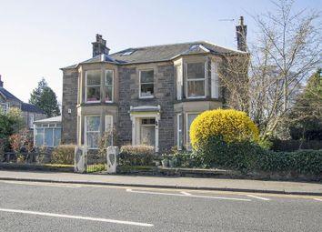 Thumbnail 5 bedroom maisonette for sale in Henderson Street, Bridge Of Allan, Stirling, Stirlingshire