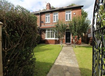 Thumbnail 4 bed end terrace house for sale in Campville, North Shields