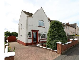 Thumbnail 3 bed end terrace house for sale in Windsor Crescent, Falkirk