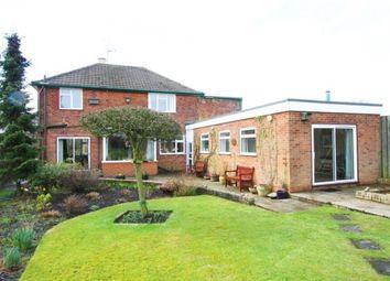 Thumbnail 5 bedroom detached house for sale in Hilltop Road, Dronfield, Derbyshire