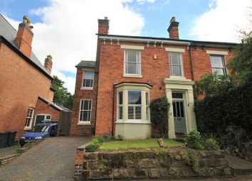 5 bed semi-detached house for sale in Cotton Lane, Moseley, Birmingham B13