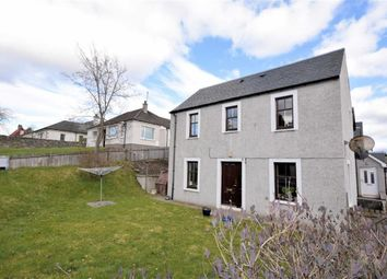 Thumbnail 2 bed end terrace house for sale in Chapel Road, Grantown-On-Spey