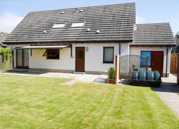 Thumbnail 4 bed detached house for sale in Kinclaven Gardens, Murthly, Perthshire