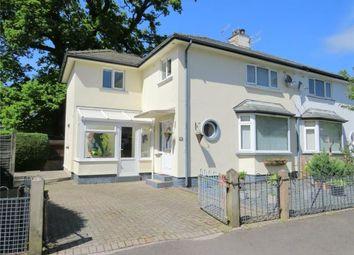 Thumbnail 3 bed semi-detached house for sale in Latrigg Close, Keswick, Cumbria