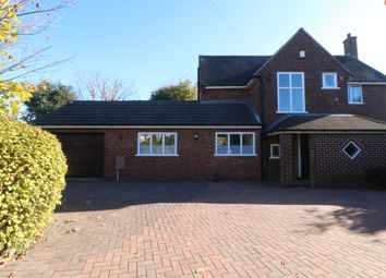 Thumbnail 5 bed detached house for sale in Ellers Crescent, Bessacar, South Yorkshire