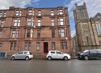 Thumbnail 3 bed flat for sale in Renfield Street, Braehead, Renfrew