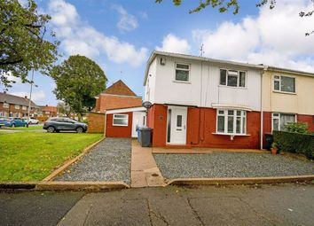 Thumbnail 3 bed end terrace house for sale in Holm Garth Drive, Hull