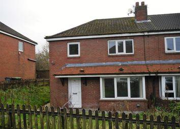 Thumbnail 3 bed terraced house to rent in Slaidburn Drive, Oswaldtwistle, Accrington