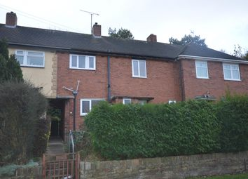 Thumbnail 3 bedroom terraced house to rent in Kendal Road, Chesterfield